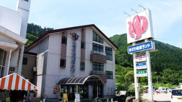 新潟、群馬で仮眠所があるスキー場、温泉施設を紹介します