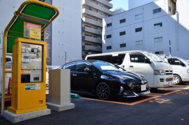 神田・御茶ノ水のスノボショップ周辺駐車場を紹介します